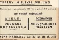 Porwana narzeczona. Wodewil w 3-ch aktach ze śpiewami i tańcami Henryka Zbierzchowskiego