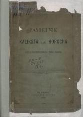 Pamiętnik Kaliksta Bar. Horocha kapitana kwatermistrzostwa Wojska Polskiego