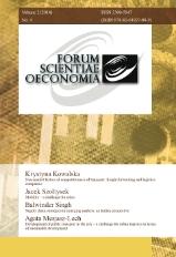 Forum Scientiae Oeconomia Volume 2 (2014) No 4: Logistics management
