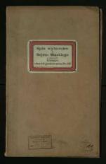 Wybory do Sejmu Śląskiego 1935 r. – lista wyborców z gminy Cieszyn, obwodu głosowania nr 65