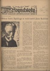 Szyndzioły, 1948, Nry 11-17