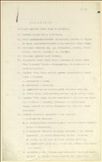 Regulamin Głównego Komitetu Ofiar Wojny w Cieszynie