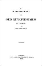 Du développement des idéés révolutionnaires en Russie