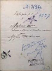 Majowa msza. Obrazek w słońcu w 1ej odsłonie przez Mariana Tatarkiewicza