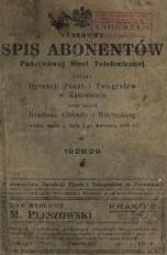 Urzędowy spis abonentów Państwowej Sieci Telefonicznej okręgu Dyrekcji Poczt i Telegrafów w Katowicach oraz miast Beuthen, Gleiwitz i Hindenburg wedle stanu z dnia 1-go kwietnia 1928 r. 1928/1929