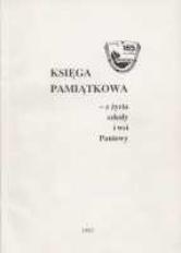 Księga pamiątkowa - z życia szkoły i wsi Paniowy
