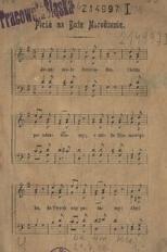 Pieśń na Boże Narodzenie