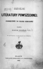 Dzieje literatury powszechnej : podręcznik do nauki szkolnej