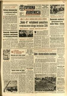 Trybuna Robotnicza, 1969, nr247