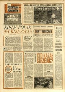 Trybuna Robotnicza, 1969, nr290