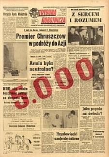 Trybuna Robotnicza, 1960, nr35