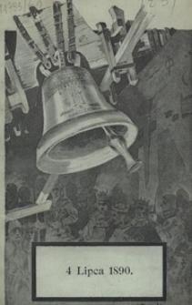 Złożenie zwłok Adama Mickiewicza na Wawelu dnia 4go Lipca 1890 roku. Książka pamiątkowa z 22 ilustracyami