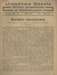 Urzędowa Gazeta Gminy Izraelickiej w Katowicach, 1935, nr 92