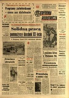 Trybuna Robotnicza, 1964, nr34