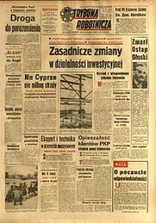 Trybuna Robotnicza, 1964, nr37