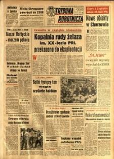Trybuna Robotnicza, 1964, nr158