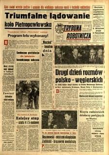 Trybuna Robotnicza, 1964, nr244
