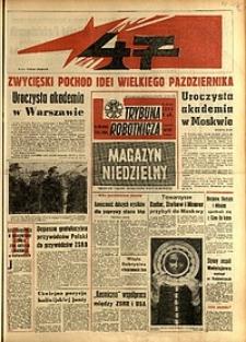 Trybuna Robotnicza, 1964, nr265