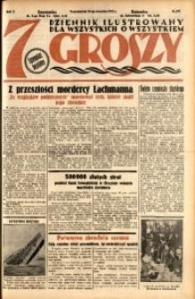 Siedem Groszy, 1932, R. 1, nr 121