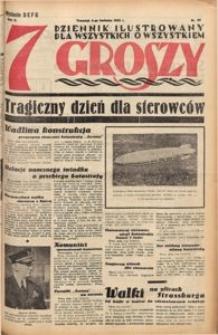 Siedem Groszy, 1933, R. 2, nr 96