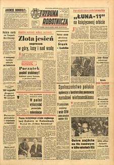 Trybuna Robotnicza, 1966, nr 205