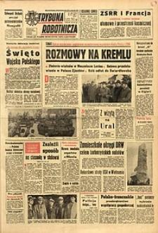 Trybuna Robotnicza, 1966, nr 242