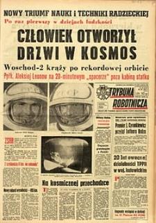 Trybuna Robotnicza, 1965, nr 66