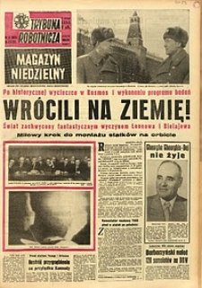 Trybuna Robotnicza, 1965, nr 67