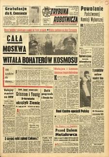 Trybuna Robotnicza, 1965, nr 70