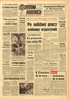 Trybuna Robotnicza, 1963, nr 114