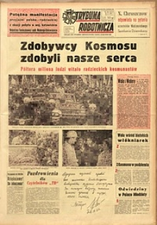 Trybuna Robotnicza, 1963, nr 255