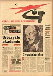 Trybuna Robotnicza, 1963, nr 263