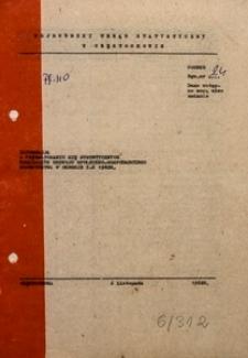 Informacja o Kształtowaniu się Syntetycznych Wskaźników Społeczno-Gospodarczych Województwa w Okresie I-X 1982 R.