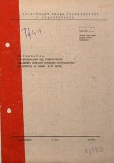 Informacja o Kształtowaniu się Syntetycznych Wskaźników Rozwoju Społeczno-Gospodarczego Województwa za Okres I-IV 1983 R.