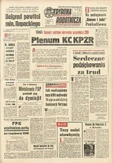 Trybuna Robotnicza, 1962, nr 276