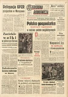 Trybuna Robotnicza, 1962, nr 295