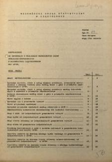Uzupełnienie do Informacji o realizacji ważniejszych zadań społeczno-gospodarczych w województwie częstochowskim, maj 1978