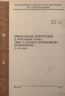 Sprawozdanie statystyczne z wykonania planu oraz o sytuacji gospodarczej województwa w 1975 roku