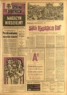 Trybuna Robotnicza, 1958, nr 56