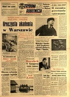 Trybuna Robotnicza, 1958, nr 93