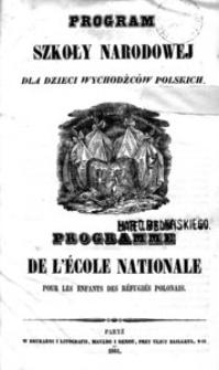 Program Szkoły Narodowej dla dzieci wychodźców polskich