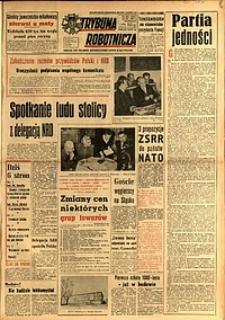 Trybuna Robotnicza, 1958, nr 296