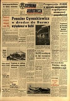 Trybuna Robotnicza, 1957, nr65