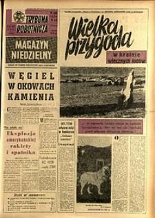 Trybuna Robotnicza, 1957, nr291