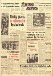 Trybuna Robotnicza, 1959, nr 18