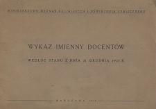 Wykaz imienny docentów według stanu z dnia 31 grudnia 1937 r.