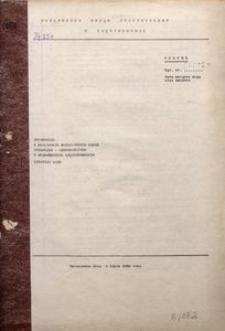 Informacja o Realizacji Ważniejszych Zadań Społeczno-Gospodarczych w Województwie Częstochowskim. Czerwiec 1980