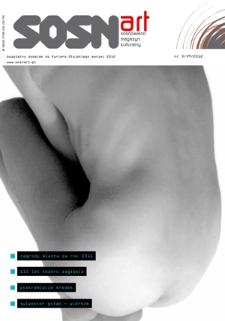 SOSNArt, 2012, nr3 (49)