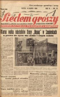 Siedem Groszy, 1934, R. 3, nr 73. - Wyd. DEG