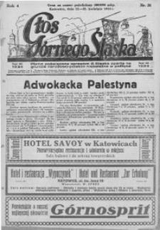 Głos Górnego Śląska, 1924, R. 4, nr 31